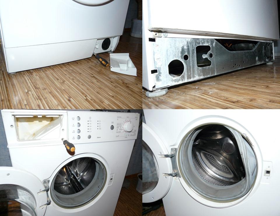 Сервисный центр стиральных машин bosch Фруктовая улица (город Троицк) ремонт стиральных машин bosch 1-й Богородский переулок (город Троицк)